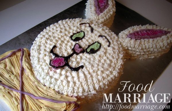 Bunny Shaped Carrot Cake